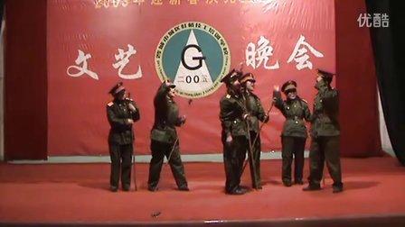 晋城市城区虹桥技校2009年元旦文艺晚会