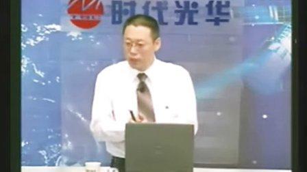 实用采购管理技术01   职业认证 中国国际职业教育培训管理中心