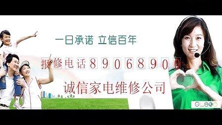 【海尔≈集团(无锡海尔空调售后维修)→(正规≤满意100%≥