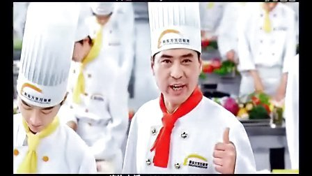 新东方福建烹饪学校