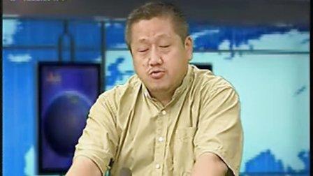 孔庆东:云南铬污染事件 映射环境问题刻不容缓