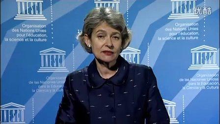 教科文组织总干事博科娃呼吁美国继续为教科文组织提供支持