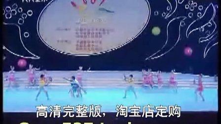 幼儿园舞蹈《照蟹》第六届小荷风采加知识盒QQ 83609848