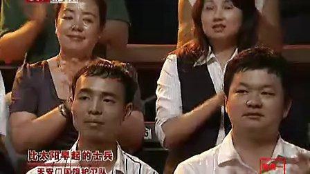 天安门国旗护卫队_20101011