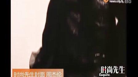 周杰伦时尚先生封面杂志花絮写真