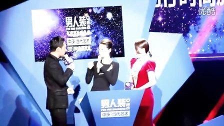 戚薇_男人装2013时尚颁奖礼_采访片段@大连
