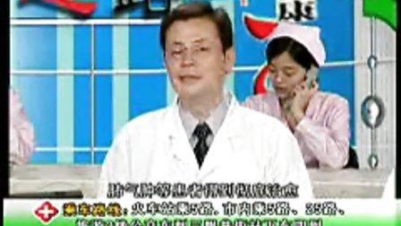 哮喘公益讲座