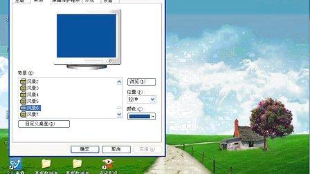 蓝志明(明仔)为志诚电脑主讲电脑基础知识之浏览添加桌面背景图片