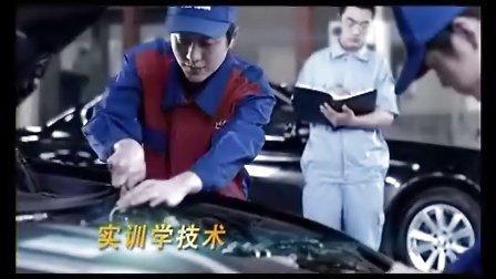 北京万通汽修培训学校——北方地区的汽修学校