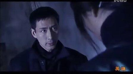 英雄Ⅰ张子健08 全集电视连续剧