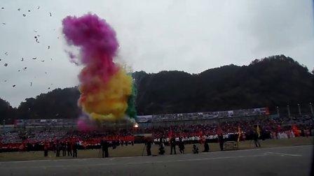 都匀第二届体育运动会开幕式_贵阳正点喜庆承办