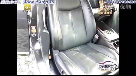 福建泉州起亚K5座椅通风改装