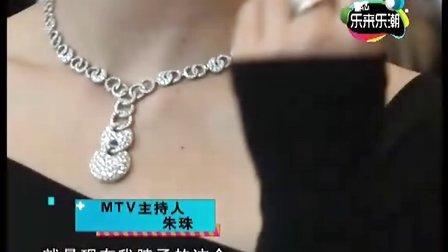 朱珠张梓琳爱戴亮相宝格丽珠宝展 你对三位美人谁最钟情?