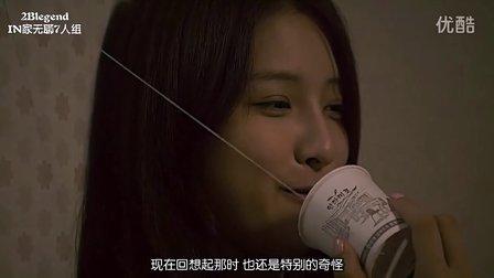 【2B7人组联合发布】[恋爱潜能 纯情的时代][EP10][720P][KO_CN]
