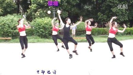 黎塘广场舞(泽美健身队)-《  印  巴  舞  》(正面)