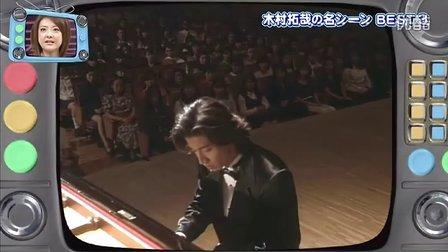 SP - 20110709 テレビを輝かせた100人 木村拓哉の名シーン