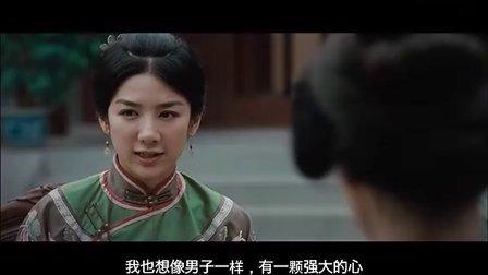 黄奕作品  竞雄女侠秋瑾   高清终极预告片  10月13日上映