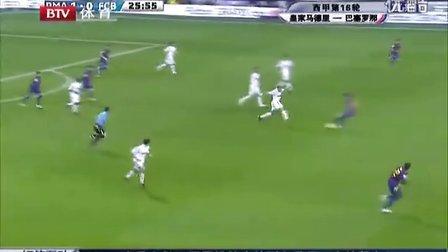 20111211西甲 皇马vs巴萨 上半场