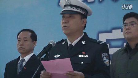 """大兴区第二届""""全国交通安全日活动""""在北京公交驾校启动"""