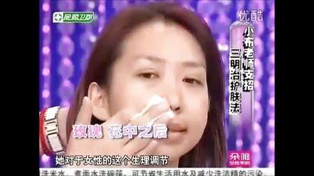 玫瑰水芦荟胶