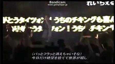 【N-FESTA】 ワールズエンド・ダンスホール 【LOLI.COM】