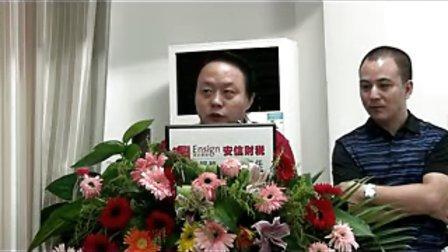 武汉安信会计培训学校企业财务管理01