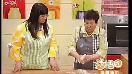 面香园 第10期  (杂粮面包)