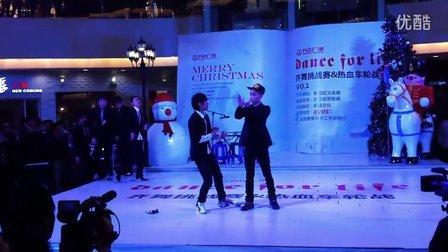 back flow在dance for life上的齐舞,董思雨,仨儿,十四,蹶子,龙纹,明哲