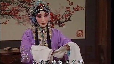 京剧 喜盈盈 薛亚萍