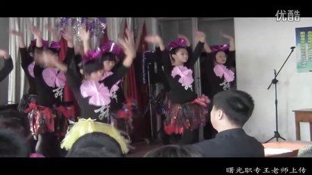 曙光职专才艺展示及艺术节颁奖会-2011年12月23日-第3段-2011级幼师专业舞蹈