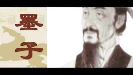 中国诸子   作者:丛黎明  朗诵、制作:零海岸