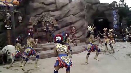 常州中华恐龙园-鲁布拉成人礼