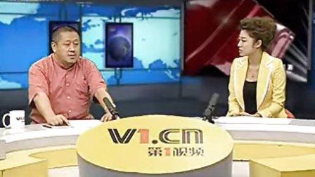 2011年8月4日孔和尚有话说完整版