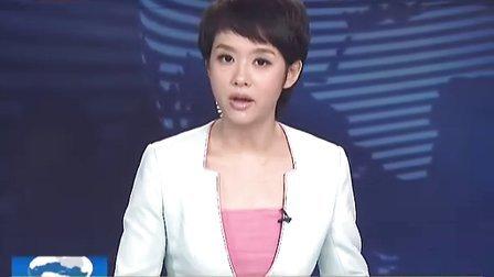 云南省保山市腾冲县隆阳区交界发生5.2级地震 110810 您早