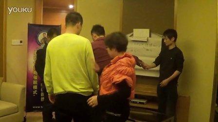 催眠培训,CHA催眠导师潘泰旭