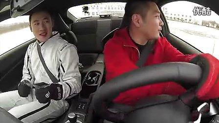 汽车首次车手公开课第一期教你自动挡车型如何漂移 标清