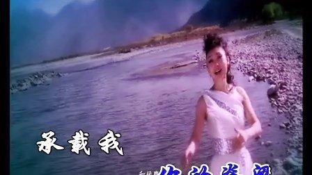 范海荣-草原我的天堂(KTV版)