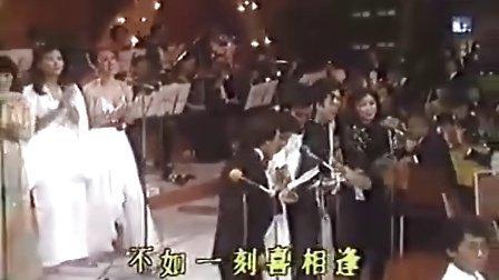 1981群星拱照顧家輝16八十年代歌手大合唱