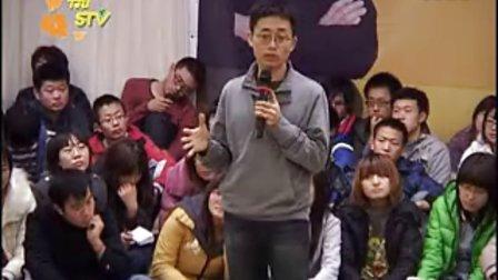 2011.11.24一个生化博士的喜剧人生——黄西天津大学之行
