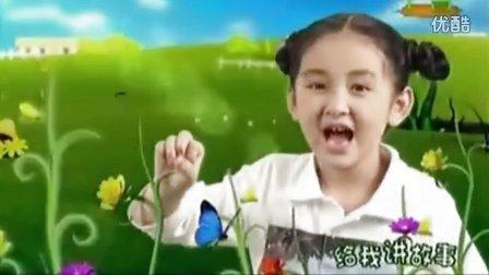 嗒嘀嗒童装广告3