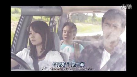 堀北真希《幸福的黄手帕》- 剪辑