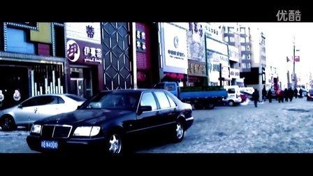 《做兄弟》预告片-红色坏客