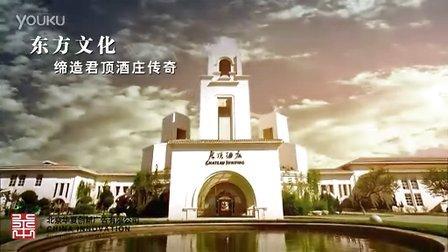 北京华夏创新广告有限公司