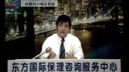 名师讲堂营销案例系列--业务员专业销售技巧培训03
