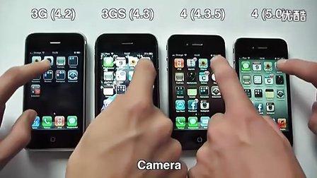 iPhone 4(iOS 5)速度提升对比 易窗影院www.myew.net