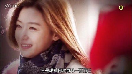 《来自星星的你》预告片3(中文字幕)