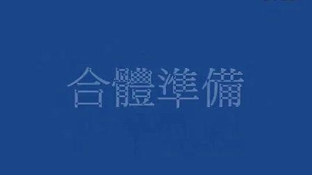 標的收藏介紹時間超星神Chouseishin Gransazer合神獸王