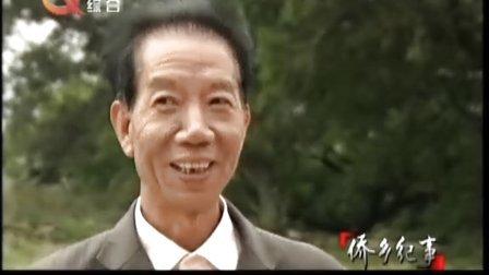 2011年11月1日:乡村女放映员俞平