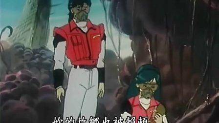宇宙骑士 超清版 04
