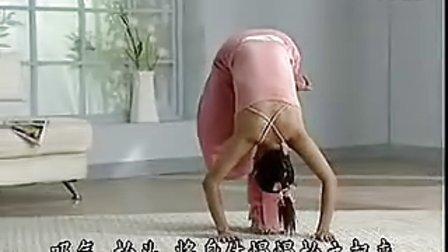 初级瑜伽A-11半莲花单腿独立伸展
